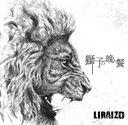 Shishi no Bansan / LIRAIZO