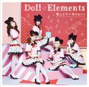 Kimi to Mirai Tsukuritai! / Doll Elements