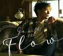 Go with the Flow / Takuya Kimura