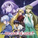 """Campione! - Matsurowanu Kamigami to Kamigoroshi no Mao - (TV Anime)"" Intro Theme Song: BRAVE BLADE!"