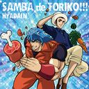 Samba de Toriko!!! [Regular Edition]