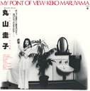My Point Of View [Cardboard Sleeve] [Limited Release]