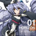 Horizon in the Middle of Nowhere (Anime) The Repertory Vol.1
