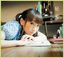 Himitsu / Yui Horie