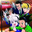 HUNTER X HUNTER (Anime) Character Song Collection 2