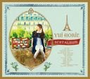 Best Album / Yui Horie