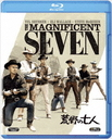 The Magnificent Seven [Priced-down Reissue] [Blu-ray]