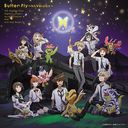 """Digimon Adventure tri. 6 ""Bokura no Mirai"""" Outro Theme: Butter-Fly -tri.Version- [Cardboard Sleeve] [Limited Edition]"
