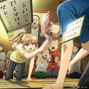 """Chihayafuru"" Original Soundtrack & Character Song Shu (Title subject to change)"