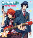 Uta no Prince Sama Maji Love 1000% 1 [Blu-ray+CD]