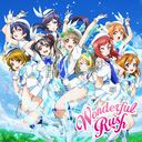 Love Live! M's 5th single: wonderful rush / m's
