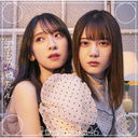 Kimi Shika Katan (Type B) [CD+Blu-ray]