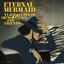 "Lupin III Chi no Kokuin - Eien no mermaid - Original Soundtrack ""Eternal Mermaid"" [SHM-CD]"