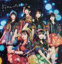 Mou ichido (Type A) [CD]