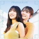 Kimi Shika Katan (Type C) [CD+Blu-ray]