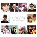 DREAM~smile again~