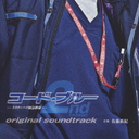 Code Blue 2nd season Original Soundtrack / Original Soundtrack