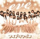 eve (CD+DVD, Limited Edition / Type A)