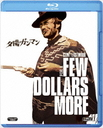 For A Few Dollars More [Priced-down Reissue] [Blu-ray]