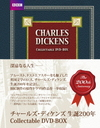 Charles Dickens Seitan 200 Nen Collectable DVD Box