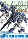 Gundam Weapons Mobile Suit Gundam 00 Hen 4 MG OO QAN[T] & MG OO Raiser (Hobby Japan MOOK)/Hobby Japan