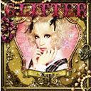 Glitter / Kaya