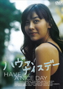 Have a Nice Day/Japanese Movie