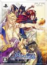Kami Gami no Asobi First Press Limited Edition / Game
