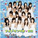 Kokuhaku [CD+DVD]