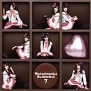 UNTITLED / Watari Roka Hashiri Tai 7