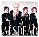 Evil Beauty / ALSDEAD