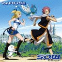 S.O.W. Sense of Wonder (Jacket B) (Fairy Tail Edition) [CD+DVD]