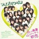 Meniwa Aoba Yama Hototogisu Hatsukoi [CD+DVD] (Limited Edition Jacket A)