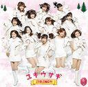 Yuki Usagi (Type B) [CD+Bluray]