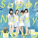 Super Noisy Nova / sphere