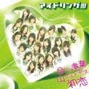 Meniwa Aoba Yama Hototogisu Hatsukoi [CD+DVD] (Limited Edition Jacket B)