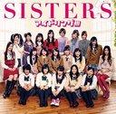 SISTERS [Lim. CD+DVD A]