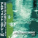 THE ULTIMATE ENERGY Vol.2