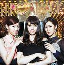 Koganemushi (Type A) [CD+DVD]