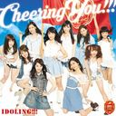 Cheering You!!! (Type A) [CD+DVD]
