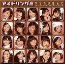 Yarakai Heart [CD]