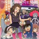 Try Again Detective Conan Ver. [w/ DVD, Limited Edition / Type B]/Mai Kuraki
