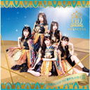 Shakunetsu no Mystery Eye / Zesse Cleopatra (Type A) [CD]