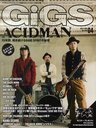 GiGS 2012 April Issue [Cover & Top Feature] ACIDMAN