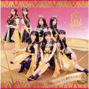 Shakunetsu no Mystery Eye / Zesse Cleopatra (Type B) [CD]
