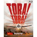 Tora! Tora! Tora! Digitally Remastered Edition [Blu-ray]