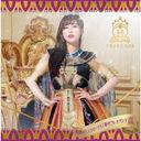 Shakunetsu no Mystery Eye / Zesse Cleopatra (Maika Version)