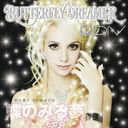 Butterfly Dreamer / DIV