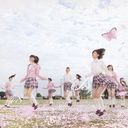 Sakura no Ki ni Naro [Ltd. CD+DVD Type A]