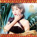 Shakunetsu no Mystery Eye / Zesse Cleopatra (Tropical Version)